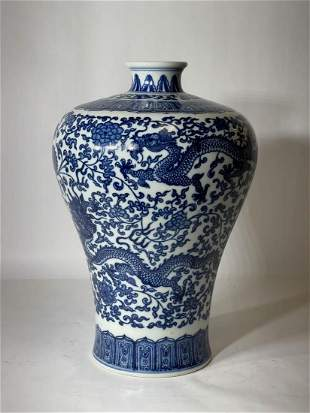 Chinese Blue White Porcelain Meiping Vase - Dragon