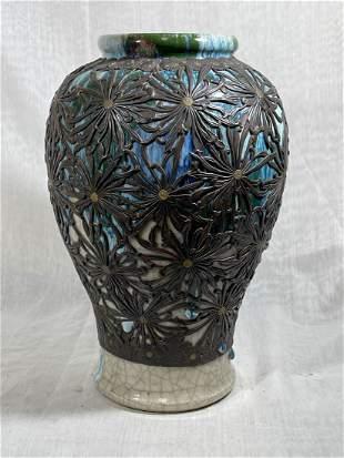 Japanese Studio Porcelain Vase with Flame Glaze - Mixed