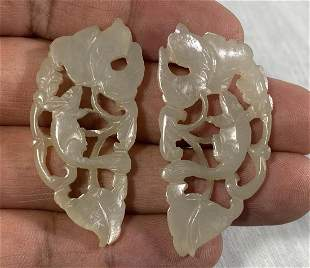 Pair Chinese White Jade Palques - Floral