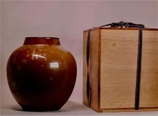 Japanese Porcelain Vase with Café au late gaze -