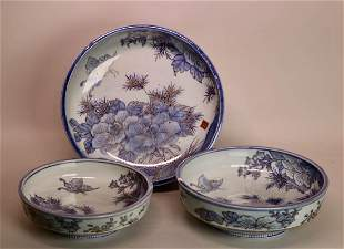 Japanese Imari Bowl Set of Three - Butterfly and Peony