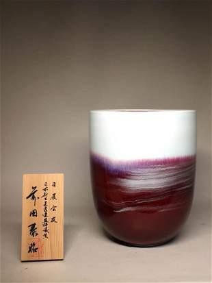 Japanese Flambe Glazed Studio Porcelain vase -