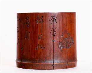 Chinese Bamboo Brushpot - Crab Scene with Poem