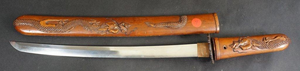 7: Japanese Wakizashi Sword