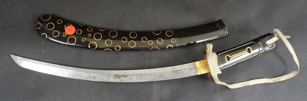 10: Unusual Japanese Sword