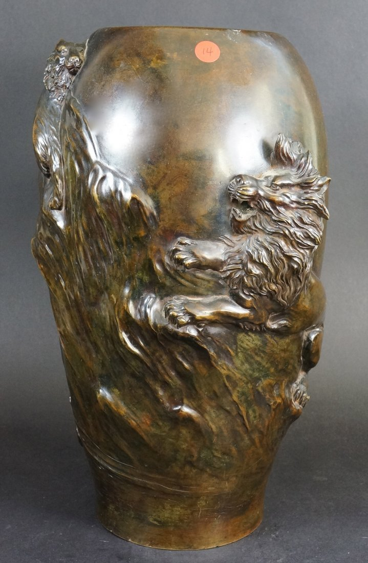 14: Japanese Bronze Vase with Lions
