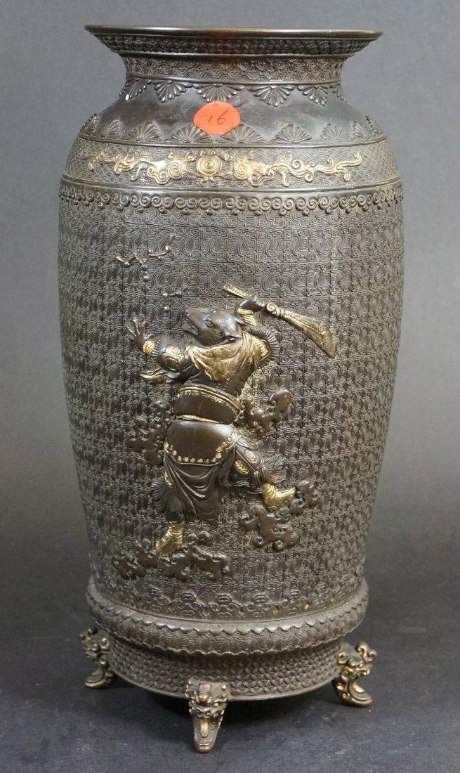 16: Japanese Bronze Vase with Mythological Figure