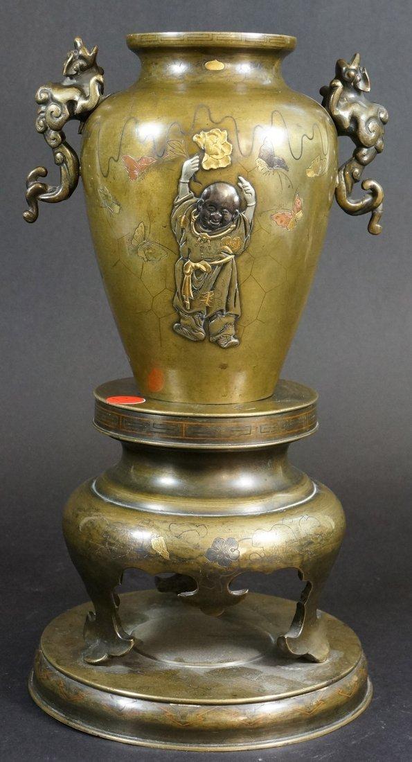 21: Japanese Mixed Metal Vase