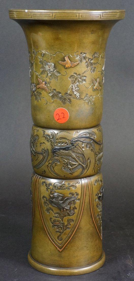 22: Japanese Mixed Metal Vase