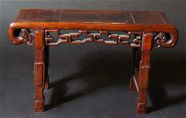 125 Chinese Rosewood Stand