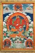 Fine 18th Century Tibetan Thangka