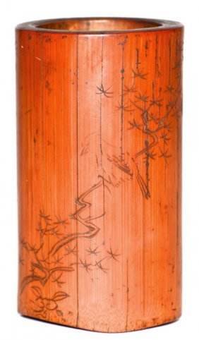 Chinese Bamboo Scholar Brushpot