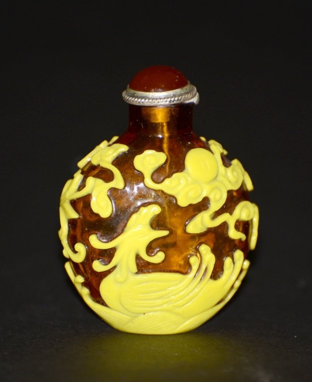 Chinese Yellow Overlay Peking Glass Snuff Bottle