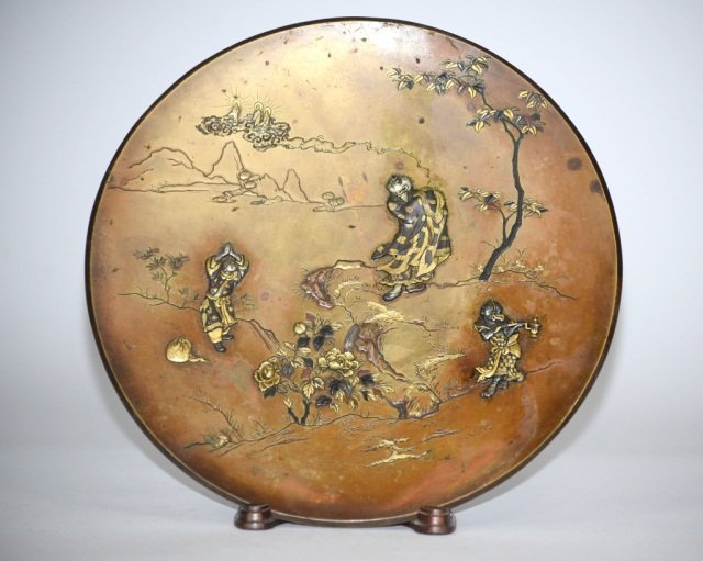 Japanese Mixed Metal Charger