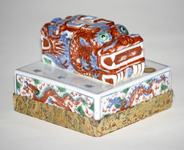 Chinese Wucai Porcelain Seal