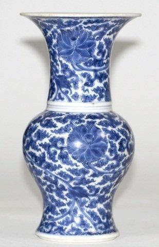 Chinese Kangxi blue White Porcelain Yen Yen Vase
