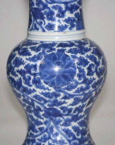 Chinese Kangxi blue White Porcelain Yen Yen Vase - 4