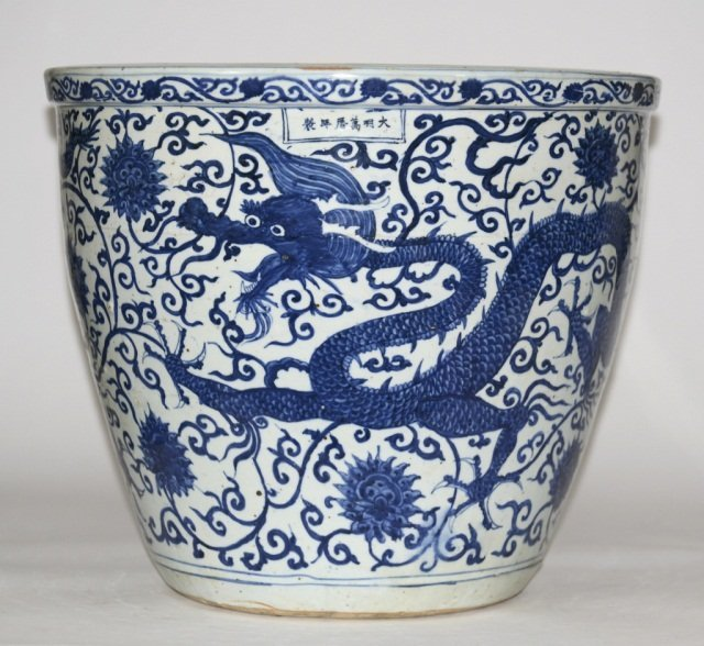 Important Chinese Ming Wanli Scholar Fishbowl