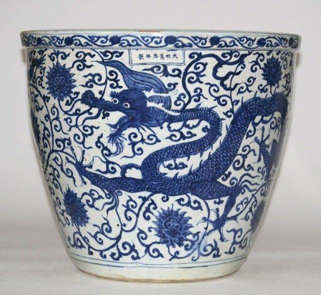 Important Chinese Ming Wanli Scholar Fishbowl