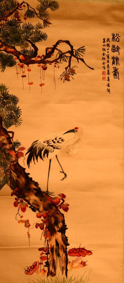Chinese Embroidery Scroll of Crane and Pine Tree