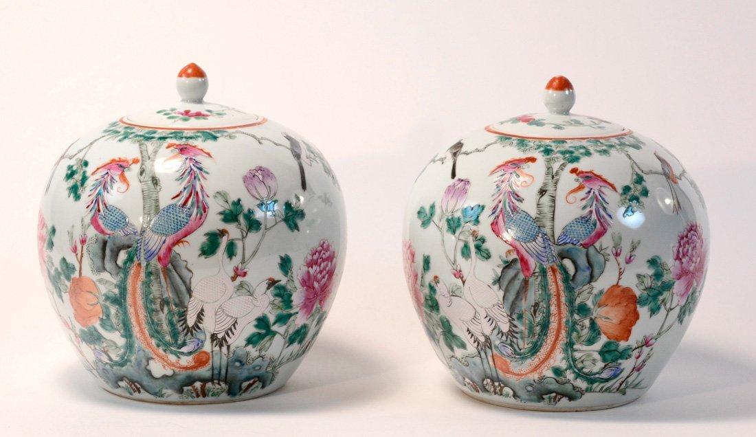 Pair Chinese Porcelain Famille Rose Jars