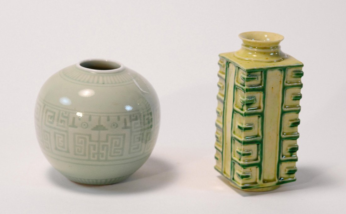 Group of Two Chinese Porcelain Vases
