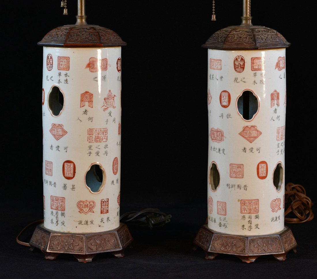 Pair Chinese Porcelain Hat Vases With Seal Decoration
