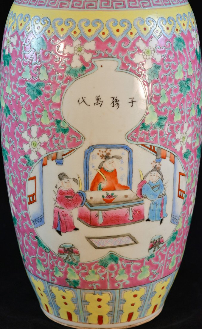 Large Chinese Famille Rose Porcelain Vase - 8