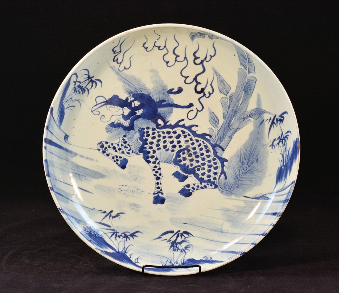 Chinese Blue White Porcelain Kirin Charger
