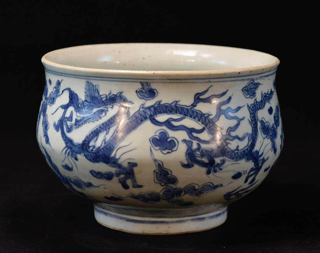 Chinese Transitional Period Blue White Porcelain Dragon