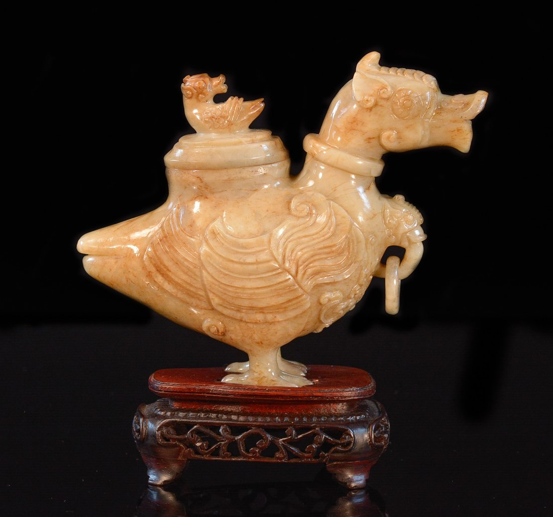 Chinese Hardstone Carving of a Duck Formed Censer