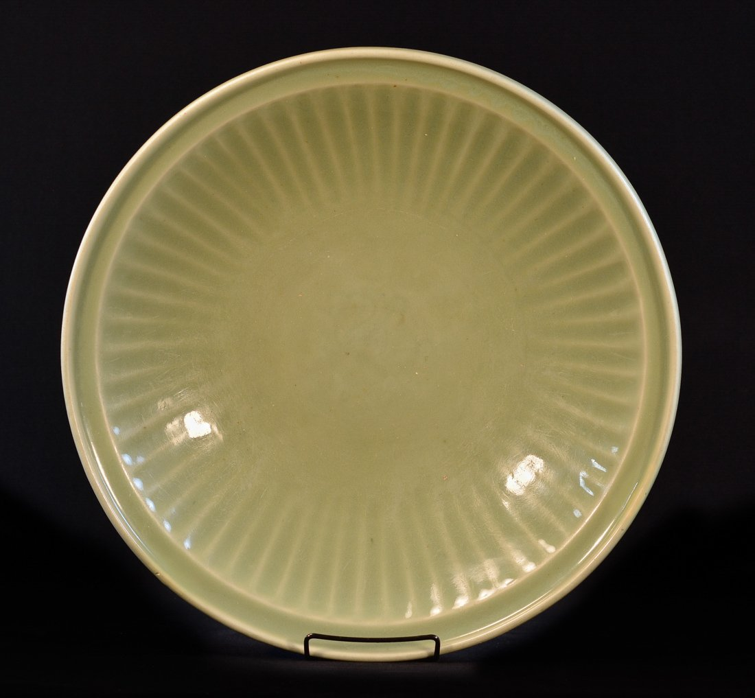 Chinese Ming Celadon Porcelain Charger