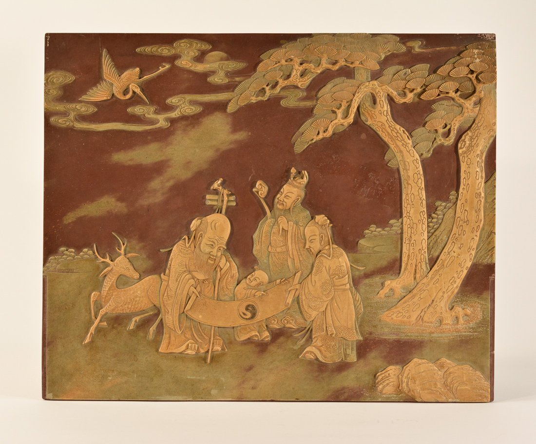 Chinese 18th cen Duan Stone Plaque