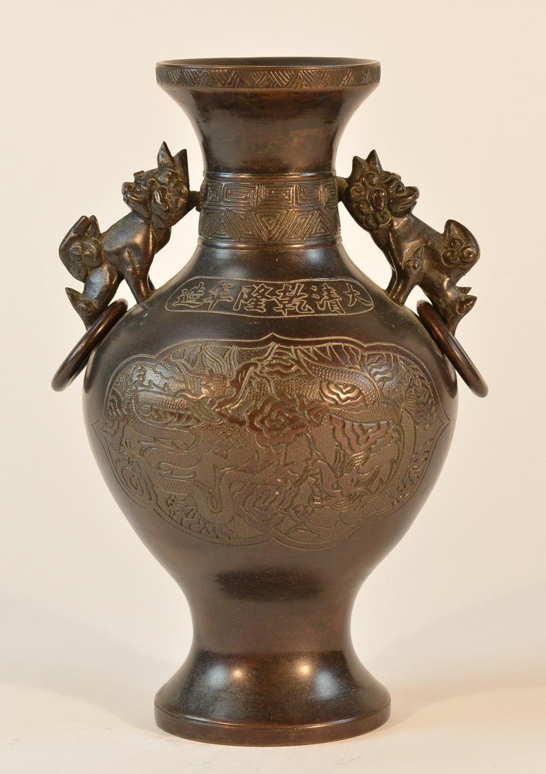 Chinese Bronze Vase with Cheulung Mark - Dragon Motif