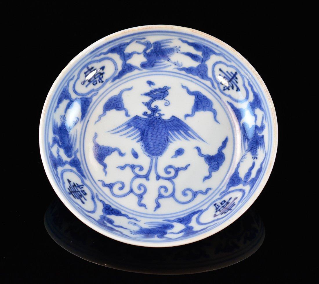 Chinese Kangxi Blue White Porcelain Dish of Phoenix