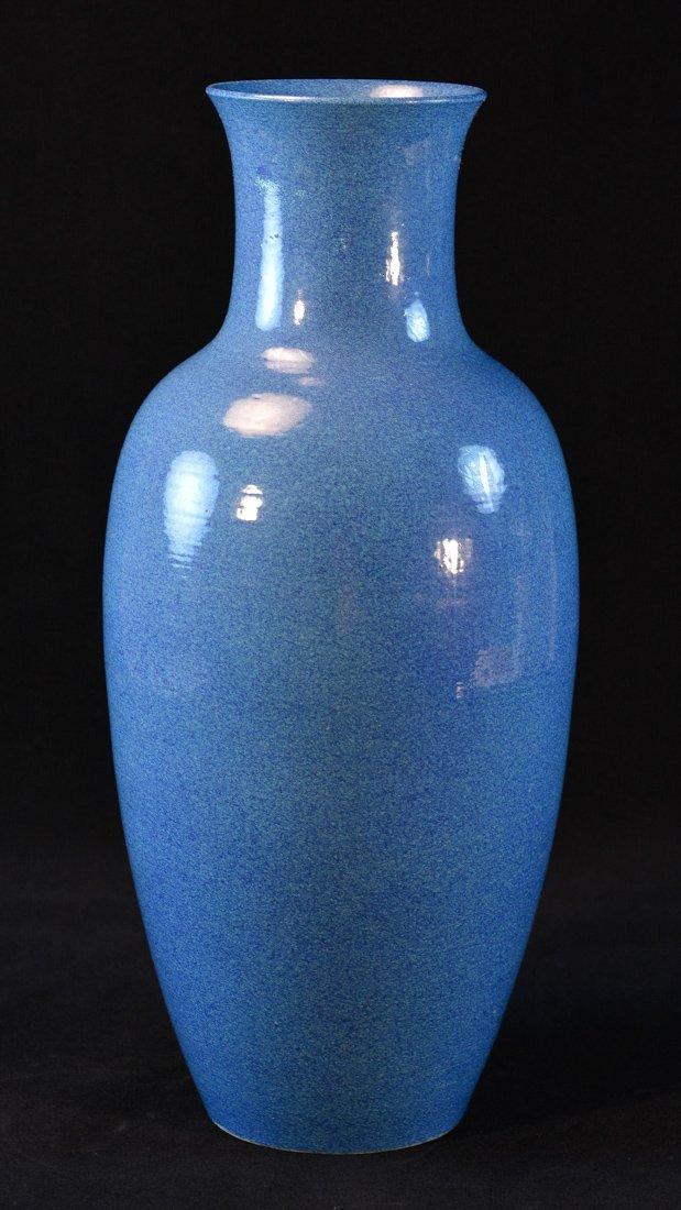 Chinese Robin Eggs Blue Porcelain Vase