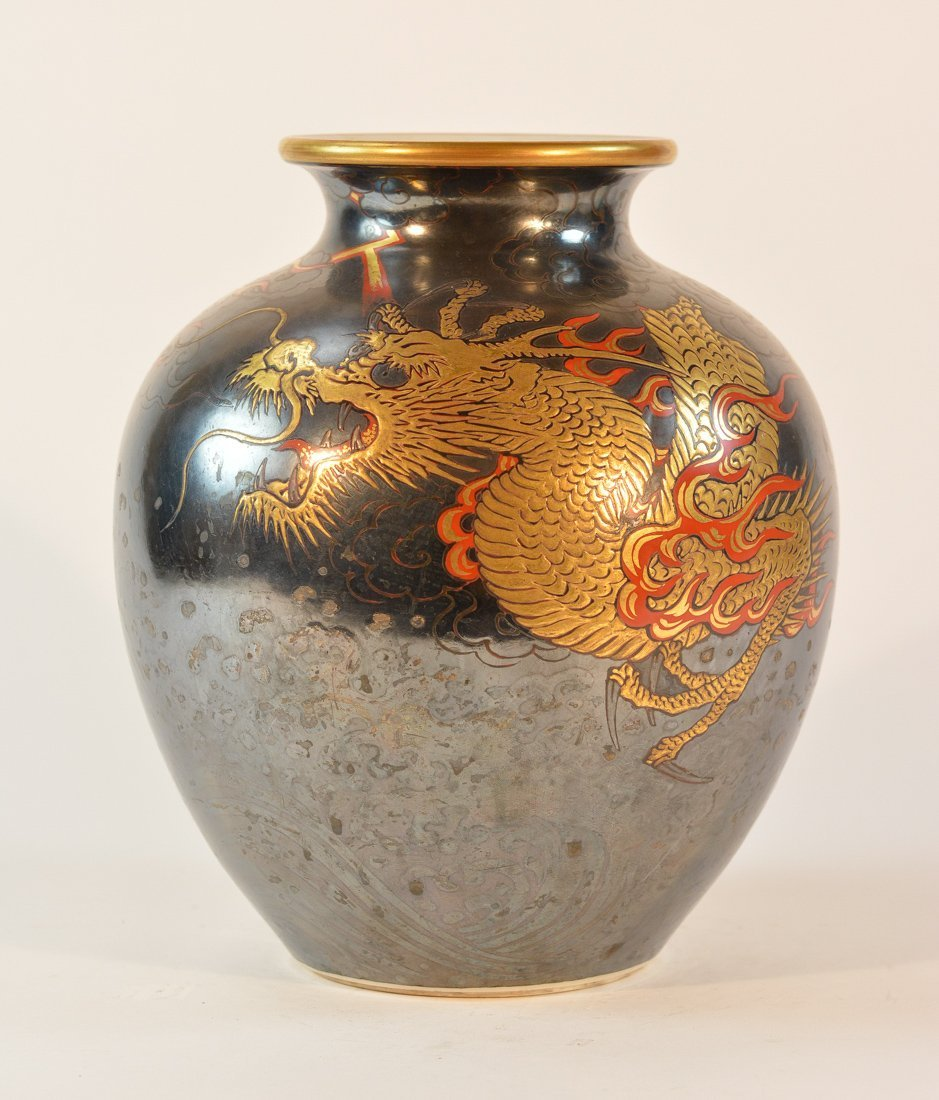 Japanese Studio Porcelain Vase with Silver Dragon