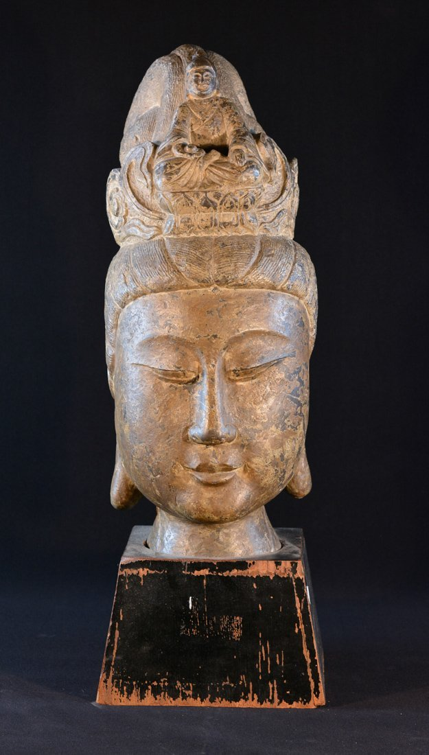 Larger Chinese Carved Head on Wood Base
