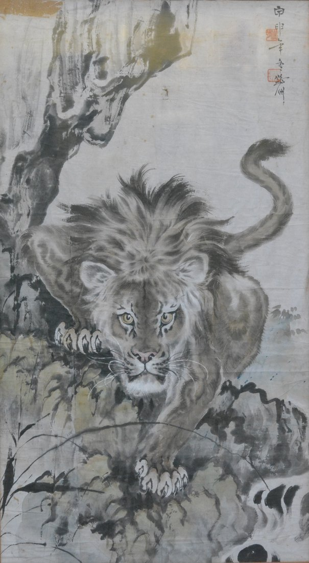 Chinese Painting of Lion