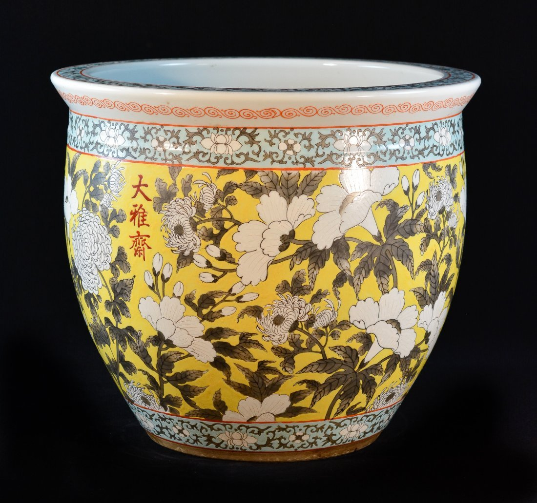 Chinese Yellow Ground Porcelain Fishbowl