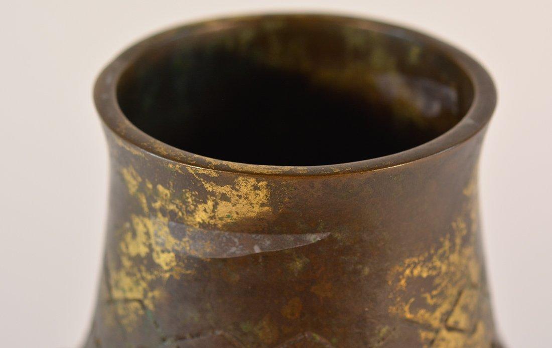 Chinese Bronze Vase with Gold Splash - 3