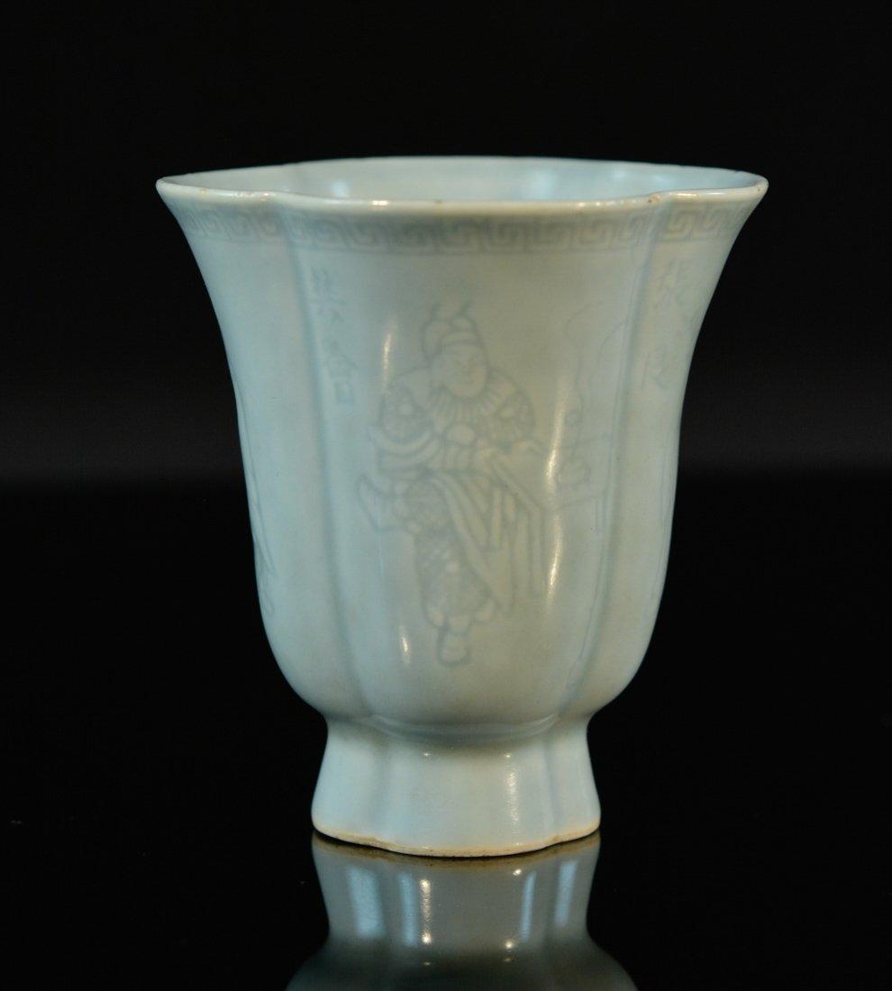 Chinese Yuan Ming Celadon Porcelain Winecup