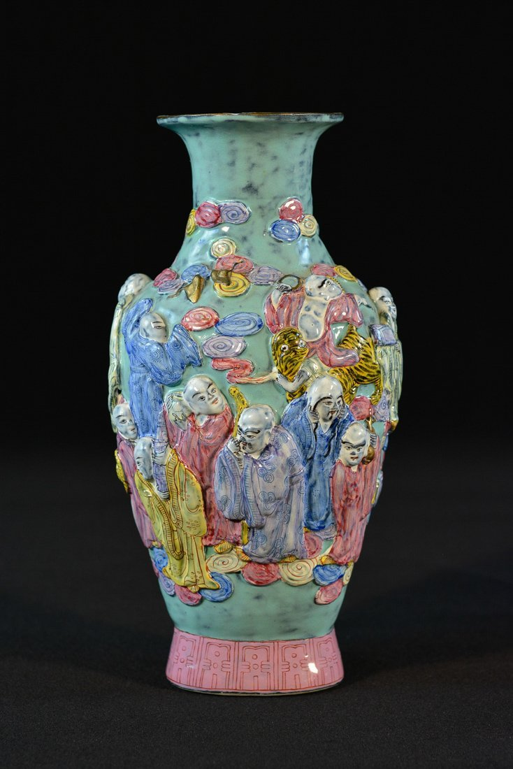 Chinese Famille Rose Porcelain Vase with Lohan Scene