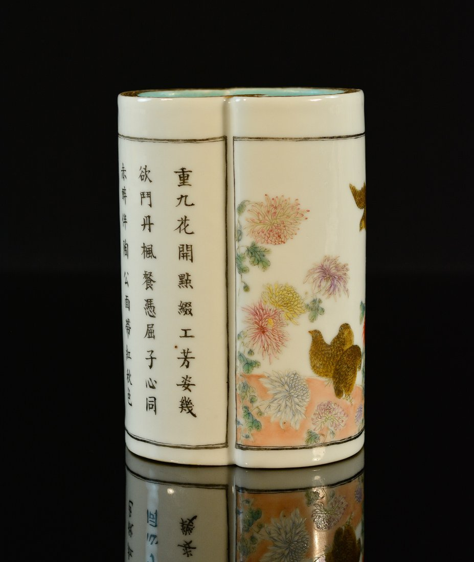Chinese Repulic Period Famille Rose Porcelain Brushpot