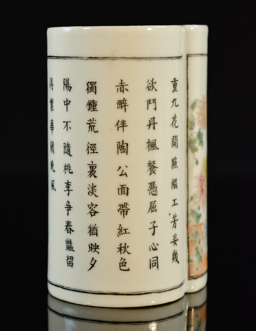 Chinese Repulic Period Famille Rose Porcelain Brushpot - 6