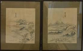 Pair Korean Landscape Painting