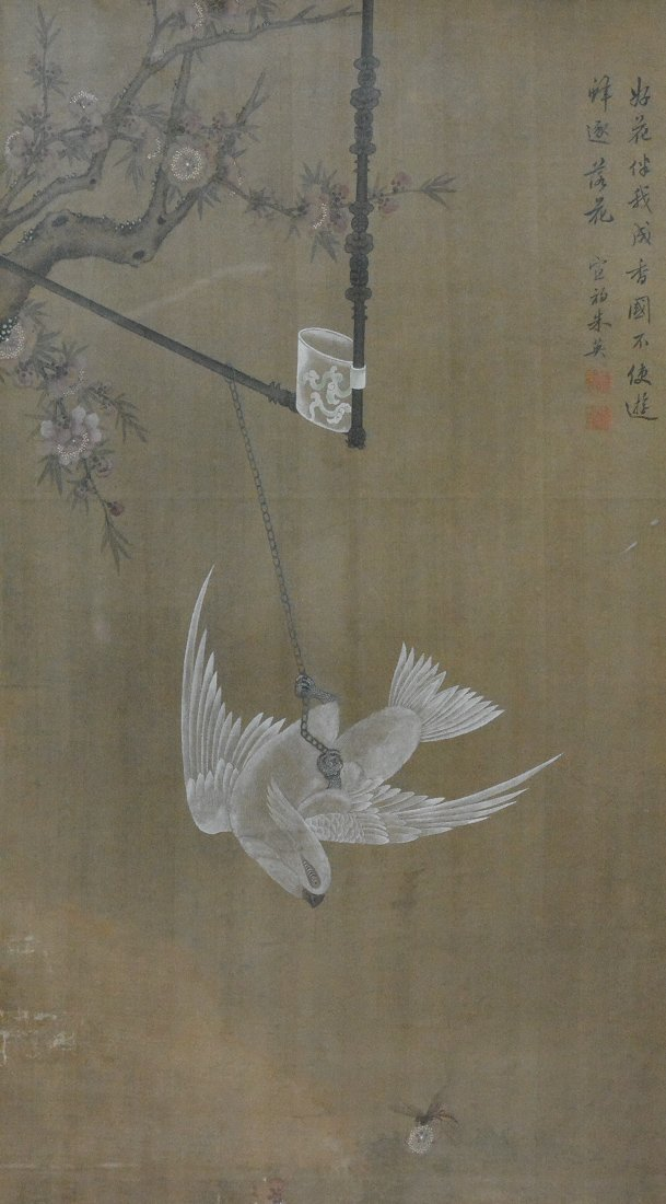 Chinese Painting on silk of Hawk Scene