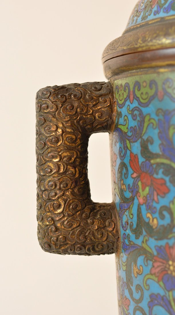 Chinese Imperial Cloisonne Censer with Chasing Detail - 5