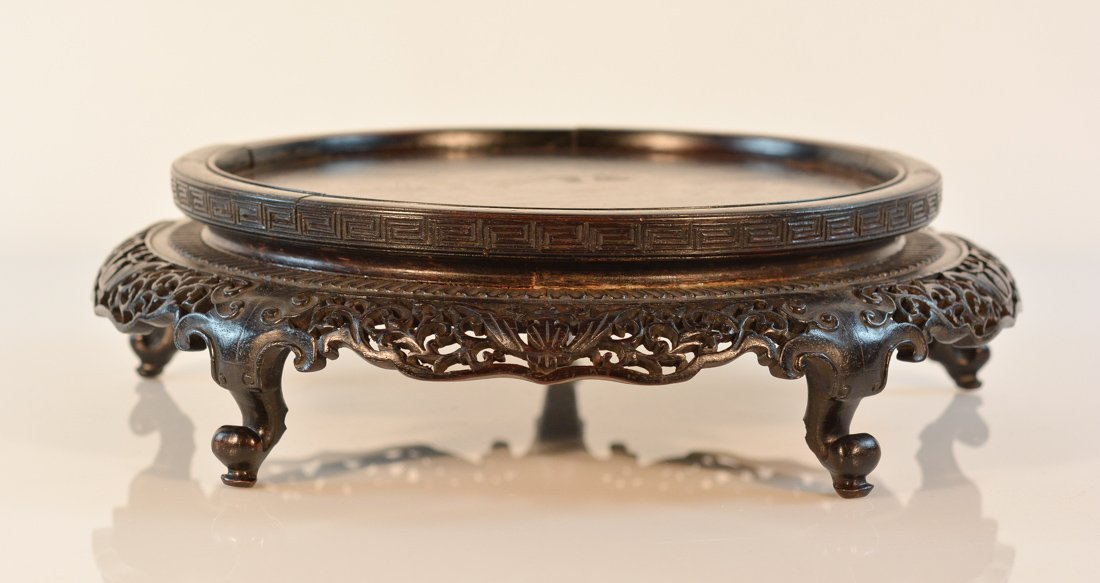 Large Chinese Carved Rosewood Stand