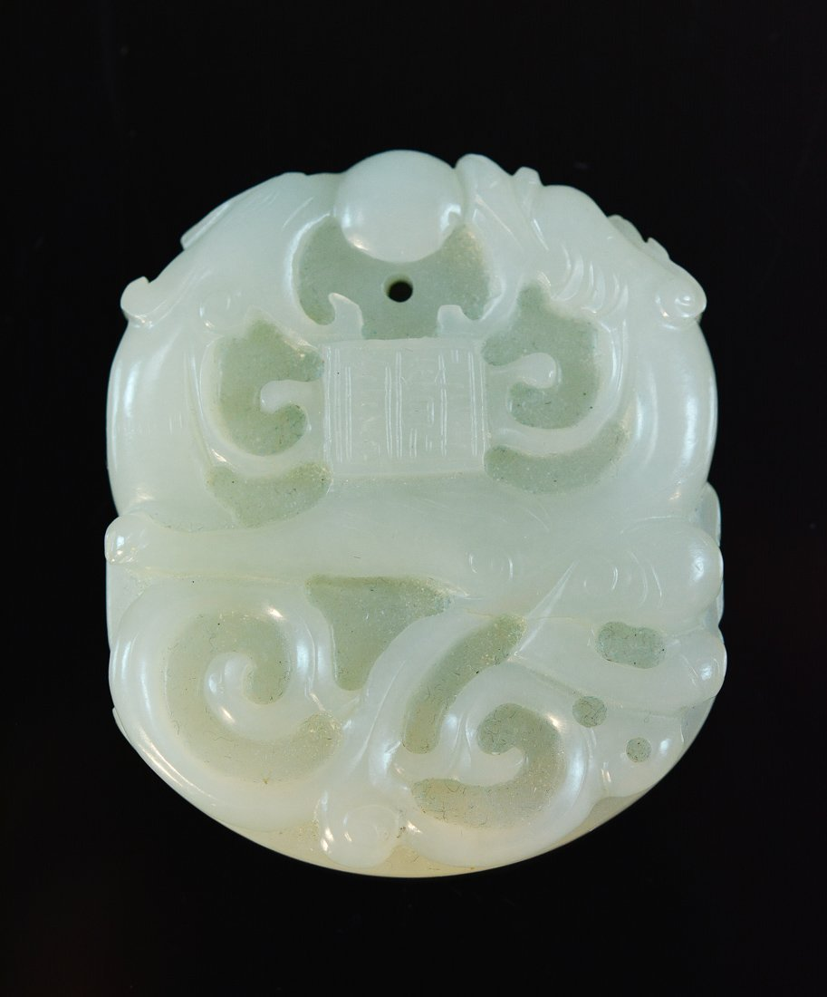 Chinese Carved White Jade Pedant